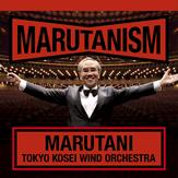 マルタニズム(CD)