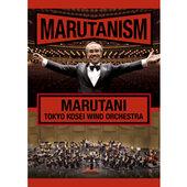 マルタニズム 完全版(DVD)