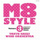 M8 スタイル・シリーズVol. 3