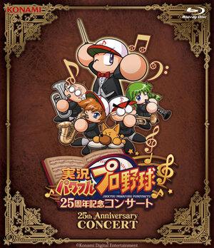 実況パワフルプロ野球 25周年記念コンサート Blu-ray