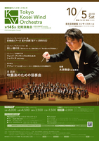 #145 Subscription Concert